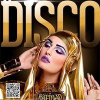 Вечірка «Золоте диско»