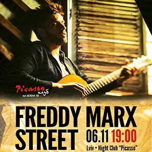 Концерт Freddy Marx Street