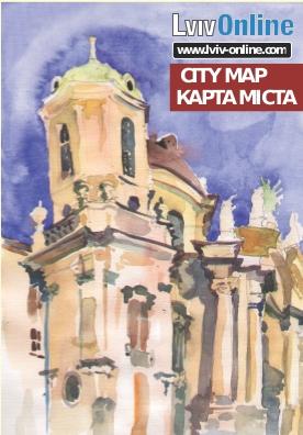 Буклет «LvivOnline. Карта міста». Літо'13. Автор малюнку Юстина Могитич