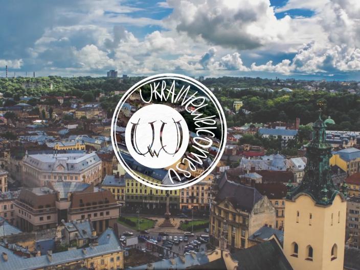 Караоке з панорамами Львова від Ukraine welcomes U