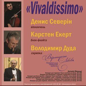 Концерт «Vivaldissimo»