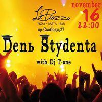 Вечірка Dеnь Stуdеntа @ La Piazza