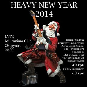 Концерт-вечірка Heavy New Year 2014
