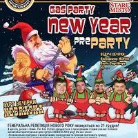 Вечірка New Year Preparty @ The Gas Station