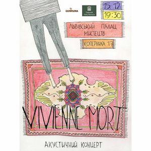 Акустичний концерт гурту Vivienne Mort