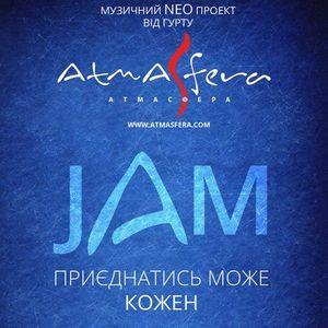 Джем-сейшн гурту «Атмасфера»