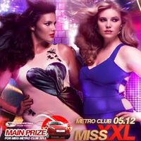 Вечірка Miss XXL