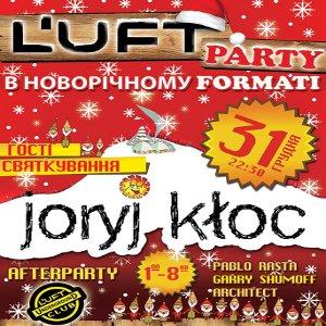 Новорічна вечріка «ХАЙ буде L'UFT party»