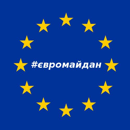 Євромайдан у Львові