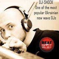 Вечірка з  DJ Shock