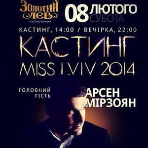 Вечірка конкурсу Miss Lviv 2014