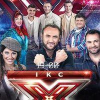 Концерт зірок шоу «Х-ФАКТОР»