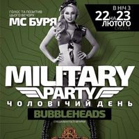 Вечірка Military Party @ Rafinad People
