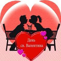 Вечірка Valentine Days Party 2014