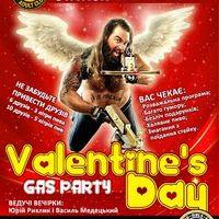 Вечірка «День святого Валентина» @ The Gas Station