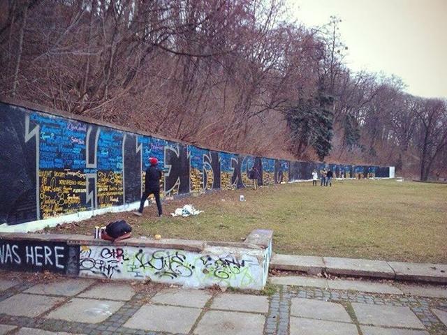 Львівські райтери увічнили Небесну Сотню у графіті