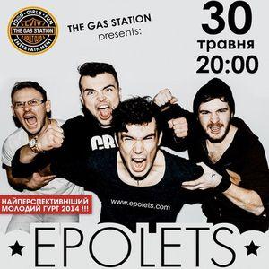 Концерт гурту Epolets