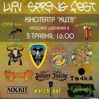 Рок-фестиваль Lviv Spring Fest