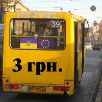 Громадські слухання про підвищення вартості проїзду в маршрутках