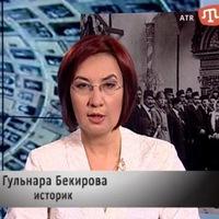 Зустріч з відомим кримськотатарським істориком Гульнарою Бекіровою