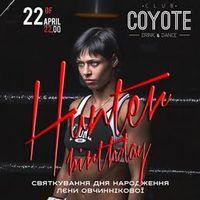 Вечірка Ovchynnikova Birthday Party