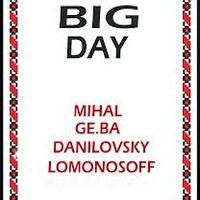 Вечірка Big Day @ La Piazza