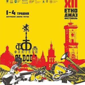ХІІ Міжнародний етно-джазовий фестиваль «Флюгери Львова»