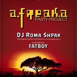 Вечірка A.FREAK.A