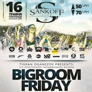 Вечірка Bigroom Friday