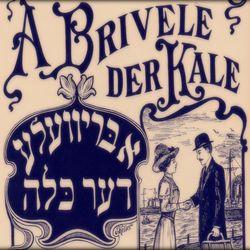 Майстер-класи «Єврейська культура в театральній реальності»