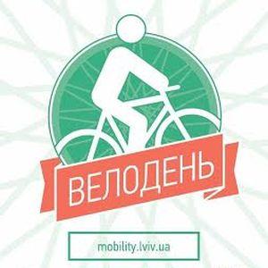 Велодень 2014 у Львові