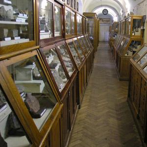 Мінералогічний музей ім. Євгена Лазаренка