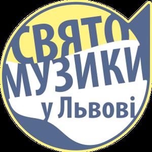 Свято музики у Львові