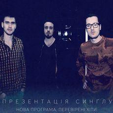 Концерт гурту MadNotBad (Одеса)