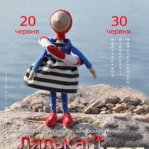 Міжнародний фестиваль авторської ляльки «Лялькar't»