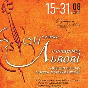 Міжнародний фестиваль «Музика у старому Львові та Кракові»