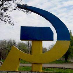 Лекція «Поняття «радянського» в дискурсі українських інтелектуалів»