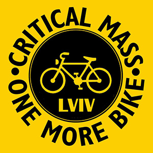Велозаїзд Critical Mass Lviv