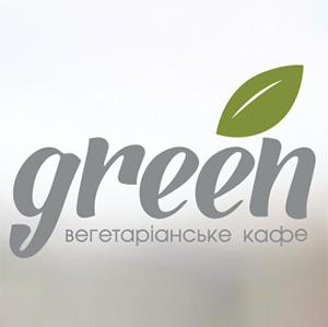 Вегетаріанське арт-кафе «GREEN»
