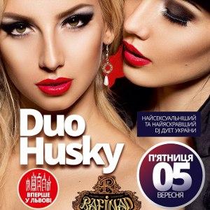Вечірка з Dj Duo Husky