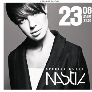 Вечірка з DJ Nastia (Kiss fm, Propaganda Rec, UA)