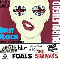 Вечірка Brit Rock Party