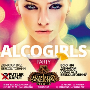 Вечірка Alcogirls @ Rafinad People Club