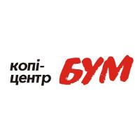 Копі-центр «БУМ»