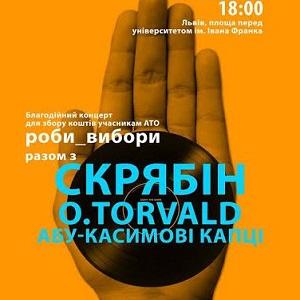 Благодійний концерт «Роби_вибори»: Скрябін, O.Torvald, Абу-Касимові капці