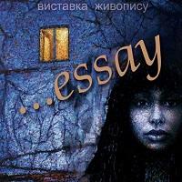 Виставка живопису Ярослава Тягуна «…essay»