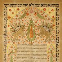 Лекція «Ілюстрований єврейський шлюбний контракт – Дзеркало єврейського мистецтва та життя впродовж сторіч»