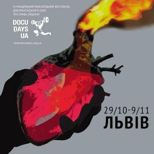 XI Міжнародний мандрівний фестиваль документального кіно про права людини «Docudays UA»