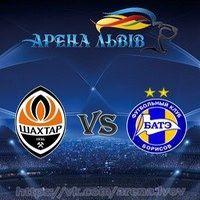 Футбольний матч: Шахтар-Бате