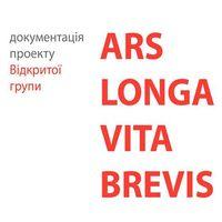 Виставка Відкритої Групи «Ars Longa Vita Brevis / документація /»